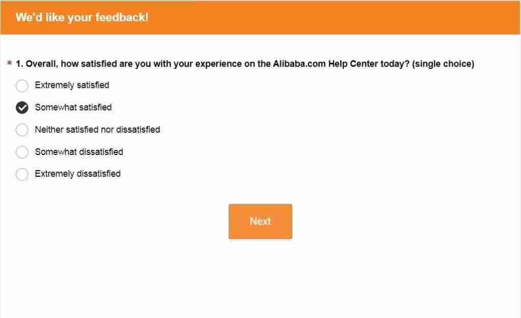 Alibaba customer feedback form