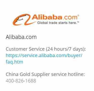 how to call Alibaba