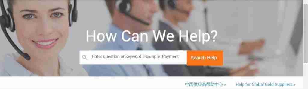 Search Help on Alibaba