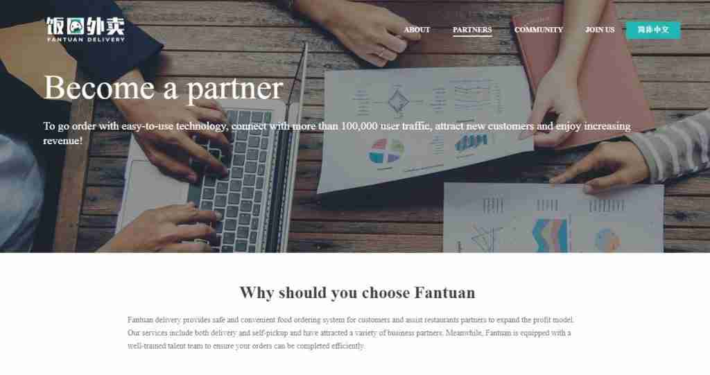 fantuan delivery restaurant partner